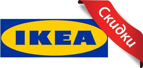 лого икеа